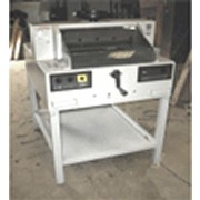 Humberside Print Equipment Ltd