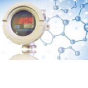 Water Industry Gas Detection