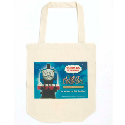 LOW COST CALICO GUSSETED BAG WITH FULL COLOUR TRANSFER PRINT