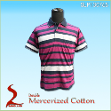 Xiamen Sandland Garments Company Ltd