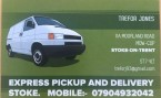 Express Pickup and Deliveries