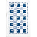 STANDARD COTTON TEA TOWEL PRINTED SINGLE COLOUR