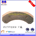 industrial brake pads